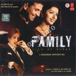 Family Songs Free Download (Family Movie Songs)