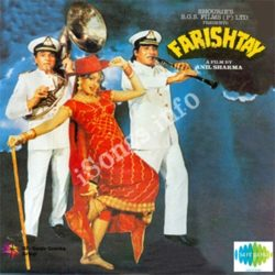 Farishtay Songs Free Download (Farishtay Movie Songs)