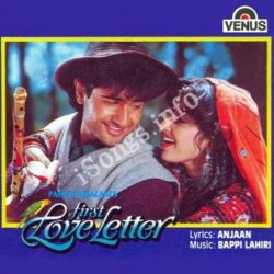 First Love Letter Songs Free Download (First Love Letter Movie Songs)