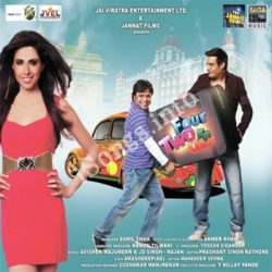 Four Two Ka One Songs Free Download (Four Two Ka One Movie Songs)