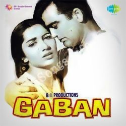 Gaban Songs Free Download (Gaban Movie Songs)