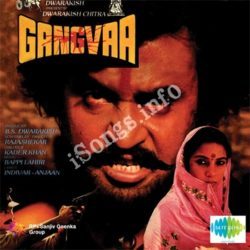Gangvaa Songs Free Download (Gangvaa Movie Songs)
