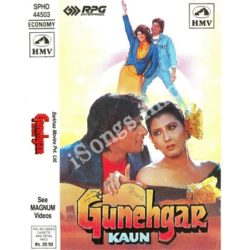 Gunehgar Kaun Songs Free Download (Gunehgar Kaun Movie Songs)