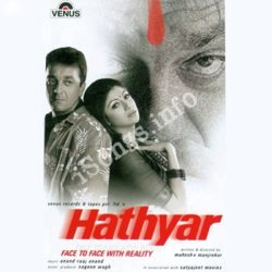 Hathyar Songs Free Download (Hathyar Movie Songs)