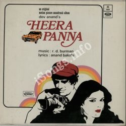 Heera Panna Songs Free Download (Heera Panna Movie Songs)