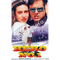 Hero No 1 Songs Free Download (Hero No 1 Movie Songs)