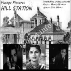 Hill Station Songs Free Download (Hill Station Movie Songs)