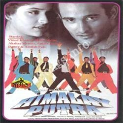 Himalay Putra Songs Free Download (Himalay Putra Movie Songs)