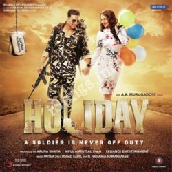 Holiday Songs Free Download (Holiday Movie Songs)