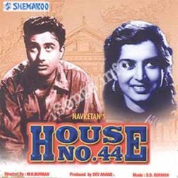House No 44 Songs Free Download (House No 44 Movie Songs)