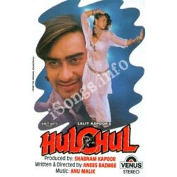 Hulchul Old Songs Free Download (Hulchul Movie Songs)