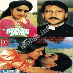 Hum Bhi Insaan Hain Songs Free Download (Hum Bhi Insaan Hain Movie Songs)