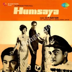 Humsaya Songs Free Download (Humsaya Movie Songs)
