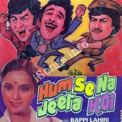 Humse na jeeta koi songs free download n songs for Koi phool na khilta song download