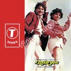 I Love You Songs Free Download (I Love You Movie Songs)