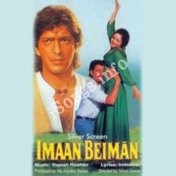 Imaan Beimaan Songs Free Download (Imaan Beimaan Movie Songs)