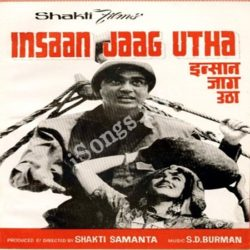 Insaan Jaag Utha Songs Free Download (Insaan Jaag Utha Movie Songs)