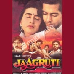 Jaagruti Songs Free Download (Jaagruti Movie Songs)