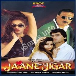 Jaane Jigar Songs Free Download (Jaane Jigar Movie Songs)