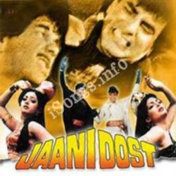 Jaani Dost Songs Free Download (Jaani Dost Movie Songs)