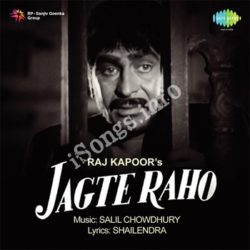 Jagte Raho Songs Free Download (Jagte Raho Movie Songs)