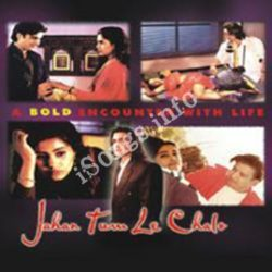 Jahan Tum Le Chalo Songs Free Download (Jahan Tum Le Chalo Movie Songs)