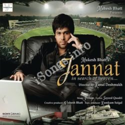 Jannat Songs Free Download (Jannat Movie Songs)