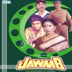 Jawaab Songs Free Download (Jawaab Movie Songs)