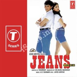 Jeans Songs Free Download (Jeans Movie Songs)