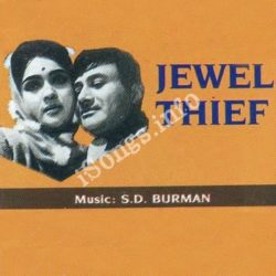 Jewel Thief Songs Free Download (Jewel Thief Movie Songs)