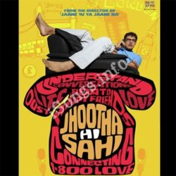 Jhootha Hi Sahi Songs Free Download (Jhootha Hi Sahi Movie Songs)