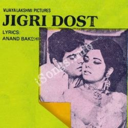 Jigri Dost Songs Free Download (Jigri Dost Movie Songs)