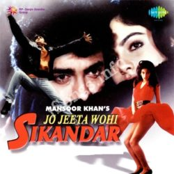 Jo Jeeta Wohi Sikandar Songs Free Download (Jo Jeeta Wohi Sikandar Movie Songs)