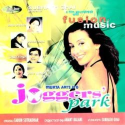 Joggers Park Songs Free Download (Joggers Park Movie Songs)