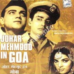 Johar Mehmood In Goa Songs Free Download (Johar Mehmood In Goa Movie Songs)