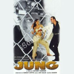 Jung Songs Free Download (Jung Movie Songs)