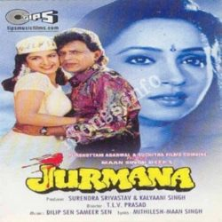 Jurmana Songs Free Download (Jurmana Movie Songs)
