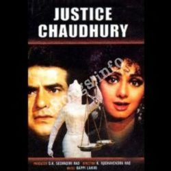 Justice Chaudhury Songs Free Download (Justice Chaudhury Movie Songs)
