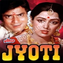 Jyoti Songs Free Download (Jyoti Movie Songs)