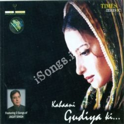Kahani Gudiya Ki Songs Free Download (Kahani Gudiya Ki Movie Songs)
