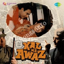 Kal Ki Awaz Songs Free Download (Kal Ki Awaz Movie Songs)