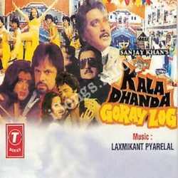 Kala Dhanda Goray Log Songs Free Download (Kala Dhanda Goray Log Movie Songs)