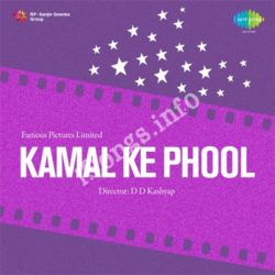 Kamal Ke Phool Songs Free Download (Kamal Ke Phool Movie Songs)