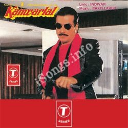 Kanwarlal Songs Free Download (Kanwarlal Movie Songs)