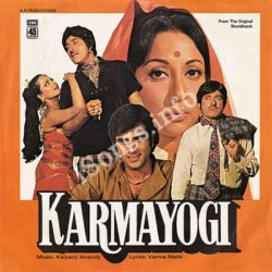 Karmayogi Songs Free Download (Karmayogi Movie Songs)