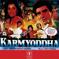 Karmyoddha Songs Free Download (Karmyoddha Movie Songs)