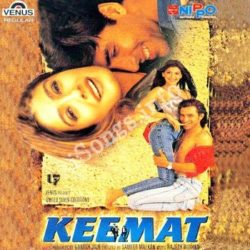 Keemat They Are Back Songs Free Download (Keemat They Are Back Movie Songs)