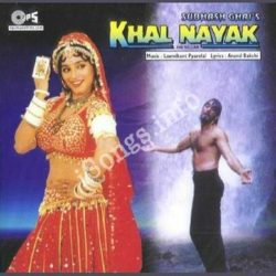 Khalnayak movies songs free download / Bash 4 3 release notes