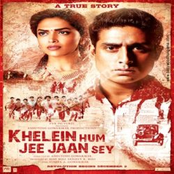 Khelein Hum Jee Jaan Sey Songs Free Download (Khelein Hum Jee Jaan Sey Movie Songs)
