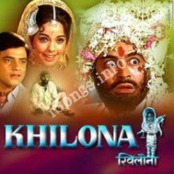 Khilona Songs Free Download (Khilona Movie Songs)
